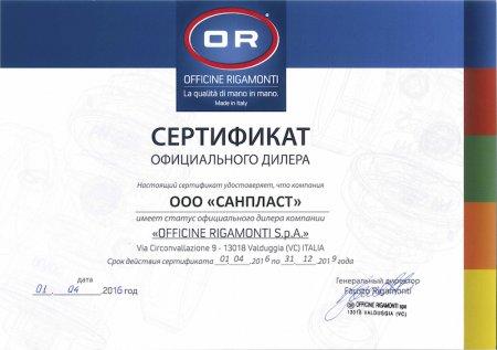 ���������� ������ Officine Rigamonti